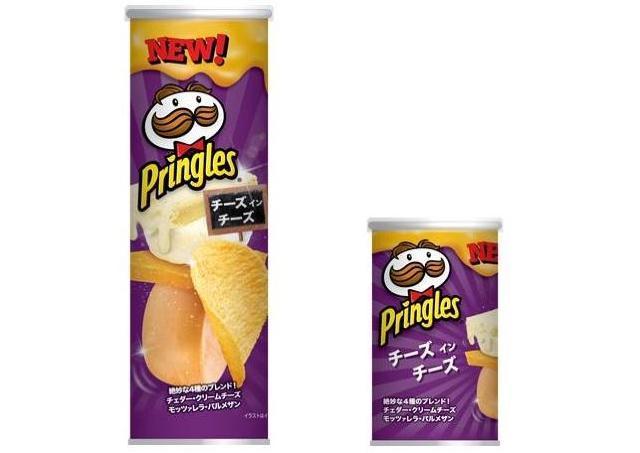 相当おいしいやつじゃ...。 プリングルズから日本限定「チーズ イン チーズ」が出たよ~。