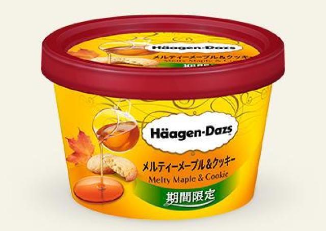新ハーゲンダッツは「メープル」が主役! とろっとソース入りで美味しそう。