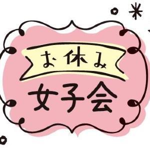 無料プレゼント多数! 松屋銀座で女性にお得なイベント開催するよ~。