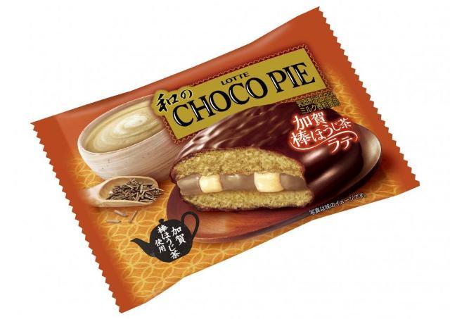 濃厚、生チョコ、ほうじ茶ラテ チョコパイから3つの秋商品出てるよ~。