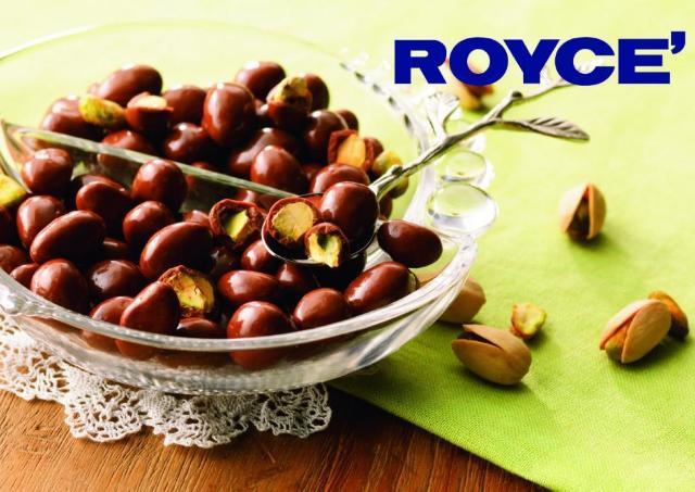 ロイズの新作チョコはピスタチオ! この贅沢感、必食では...?