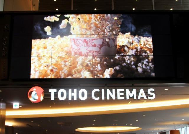 映画館のポップコーンとドリンクが500円! TOHOシネマズお得な8日間始まるよ~。