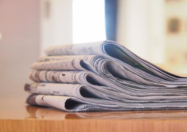 【第134回】新聞購読で大量ポイントゲット 大手新聞まとめ