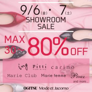 「ing」などモード・エ・ジャコモとシューズのオギツが特別販売会 最大80%オフ!
