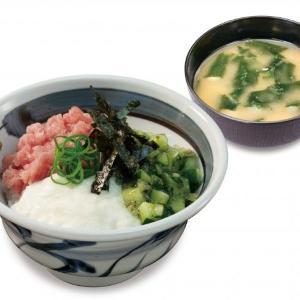 みそ汁付き「まぐろ三色丼」が500円で食べられるよ~!