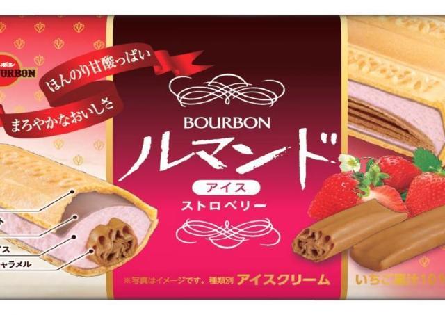 関東の皆さんやったね! 「ルマンドアイス」イチゴ味が食べれるよ。
