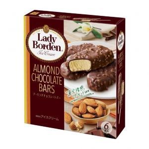 レディーボーデンのアーモンドチョコバー発売。 絶対おいしいやつじゃん。