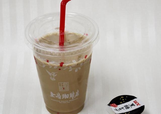 たった200円。セブンのカフェラテ、上島風「アイス黒糖ミルク珈琲」にしてみた。