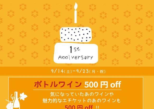 フォアグラ丼800円! 贅沢ランチお得に食べられるよ。