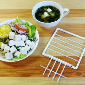 豆腐のさいの目カットが簡単あっという間。100均に便利アイテムが登場!