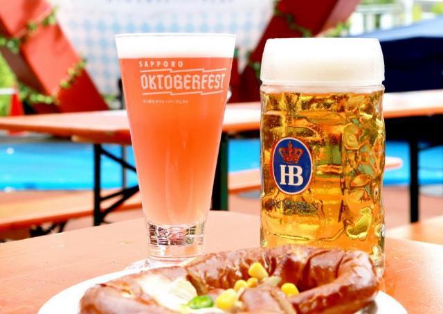 ビールの祭典「さっぽろオクトーバーフェスト」