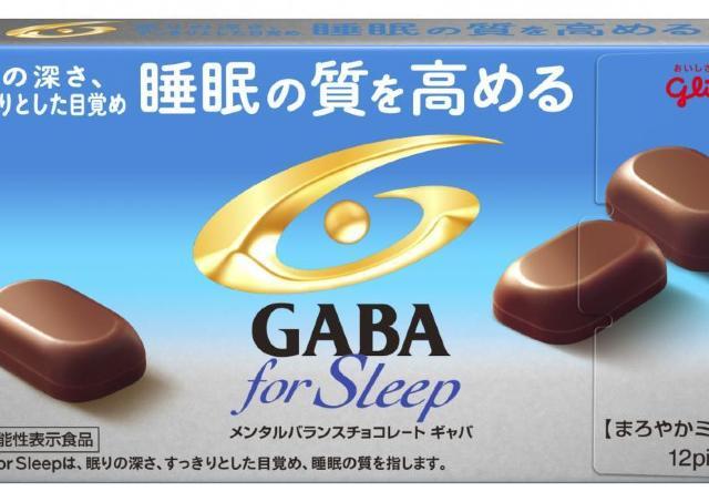 睡眠の質を高めてくれるチョコだって? ホテルで先行体験やるよ~。