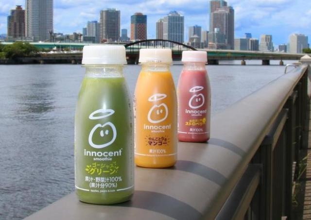 こだわりのスムージー、都内と神奈川で6万本の無料サンプリング!