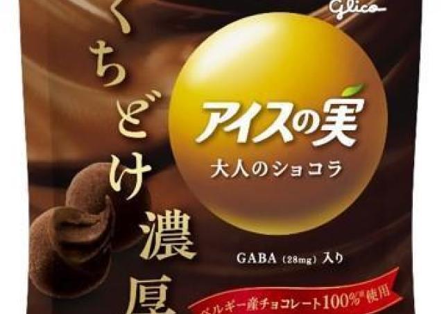 アイスの実史上、最も濃い! GABA入りショコラが発売するよ~。