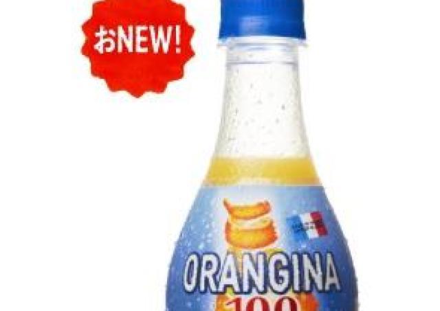 ファミマでオランジーナを買うと新作オランジーナがもらえる! 急いで~。