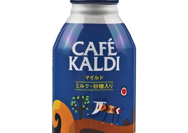 ファン注目、カルディ柄のコーヒー缶が再登場! 見つけたら即ゲット!