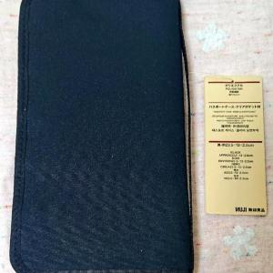 無印のパスポートケース、「さらに別の使い道」で大人気。 SNSでも「いいね」