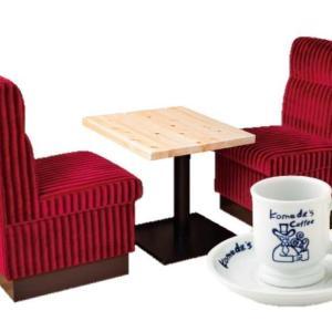 【マジか】おうちがコメダになる!? 抽選で赤いソファが当たるよ~。