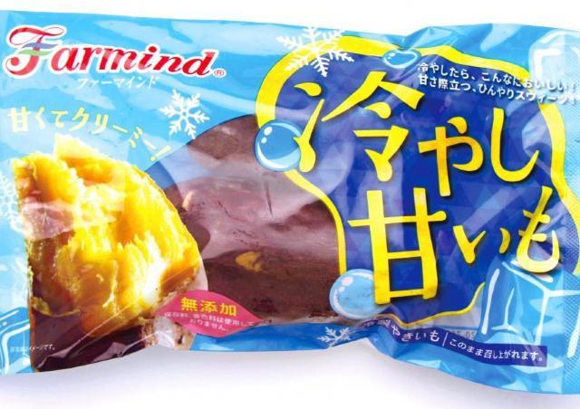 【朗報】セブンから消えたお芋スイーツ、有楽町で1日限り500本販売するって!