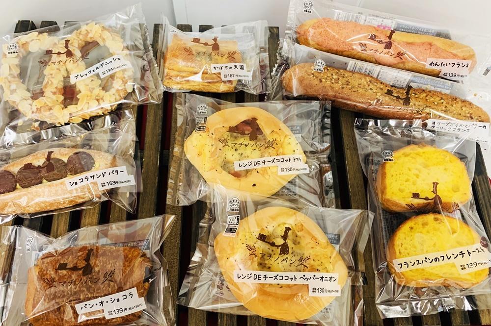 パン ローソン 【低糖質パン】おすすめはコレ! コンビニ&スーパーで買える24種ガチ食べ比べ(1/4)