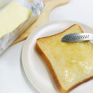 【人気】ふわっとバターが溶ける。ダイソーのアイディアナイフがパンを救う。