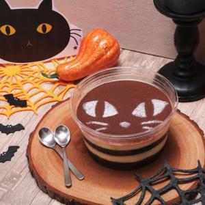 セブンやってくれたな! 黒猫アートも超絶かわいい「ハロウィンスイーツ」3つ