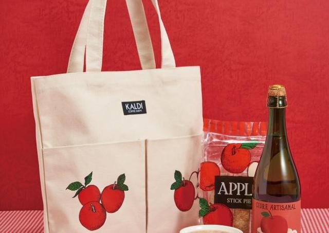今年も可愛いよカルディの「りんごバッグ」 サイズも生地もパワーUP!