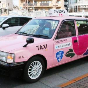 見つけたら超ラッキー! バーミヤンの「0円タクシー」でセレブ出社が叶ったよ(感動)。