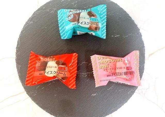 セブンで「シャトレーゼ」のアイスを発見! 「28円」と激安価格なのに大変おいしい。