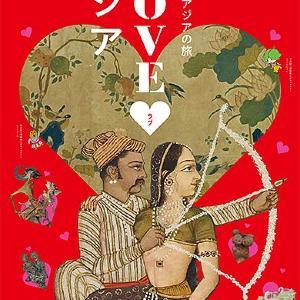 テーマは「愛」 東京国立博物館のアジア企画展