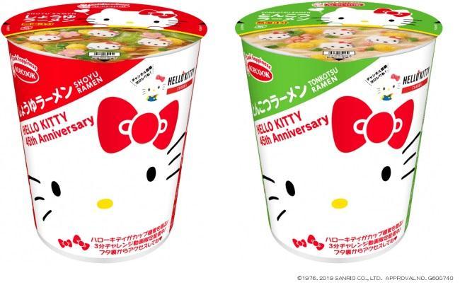 どこ見ても全部キティ こんな可愛いカップ麺、反則だよ〜。