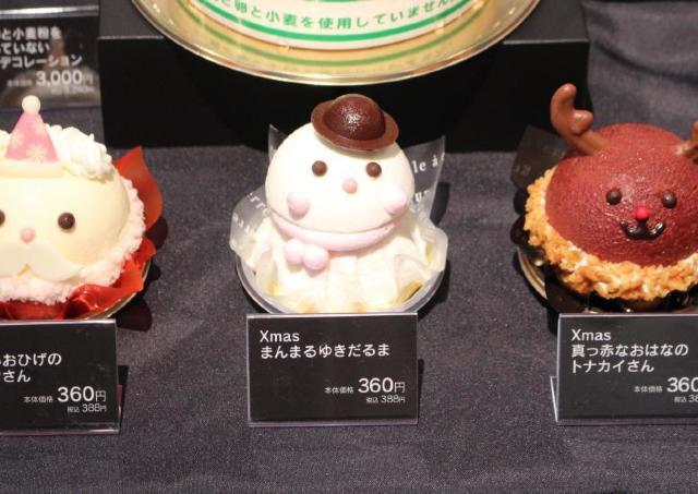 300円台で買える幸せ... シャトレーゼに超絶可愛い「Xmasケーキ」出現するよ