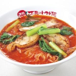 ラーメン無料券もらえる! 「太陽のトマト麺」全店で3日間限定のお得キャンペーン