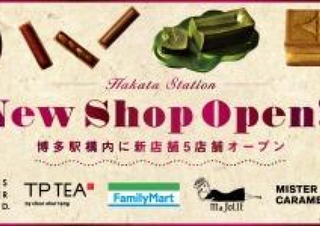 九州初出店のタピオカドリンク店も!JR博多シティに新店舗オープン