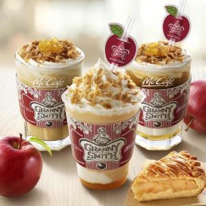 マックカフェがアップルパイ専門店とコラボ! 新作ドリンクが超美味しそう