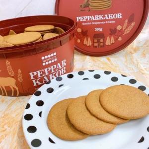 「買いだめしたい」と大人気! 業スーの「大容量クッキー」がコスパも味も最高だった。