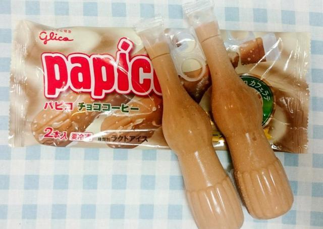 パピコ公式初のアレンジレシピ! 砂糖・牛乳いらずのフレンチトーストがめちゃうま。