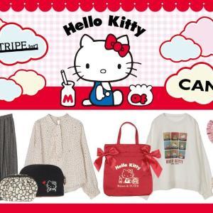 キティが有名17ブランドとコラボ! 可愛い限定アイテムが大豊作だ~!