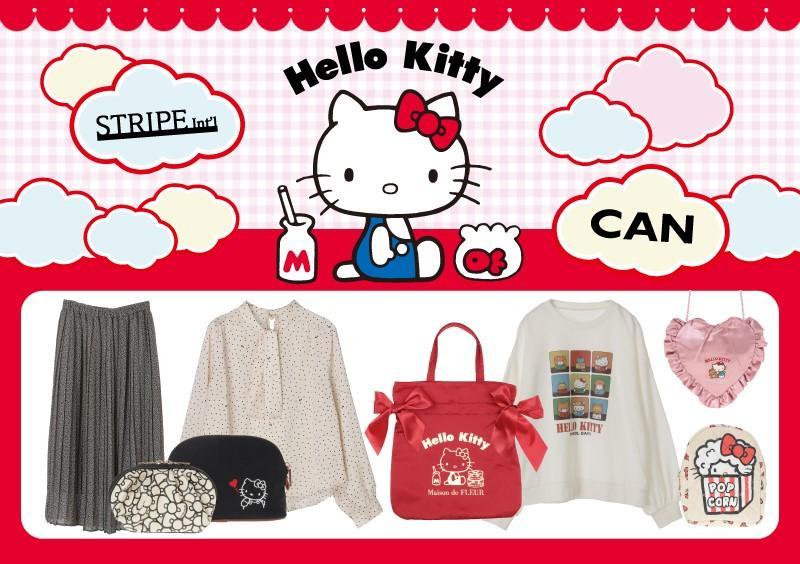 キティが有名17ブランドとコラボ! 可愛い限定アイテムが大豊作だ〜!