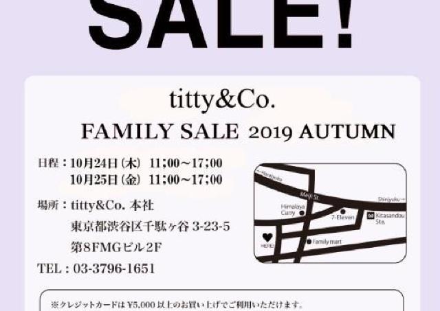 サンプル多数、破格値で提供! 「titty&Co.」のファミセは要チェック。