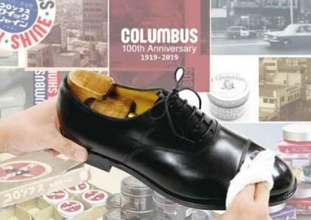 革靴をかっこよく! ワンランク上のシューケア体験会