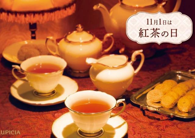 ルピシアですべての紅茶10%オフ! この機会は見逃せない。