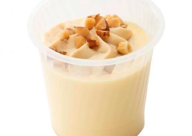 シャトレーゼ有能すぎる。 糖質83%カットなのに「想像以上に美味しい」プリン発見!