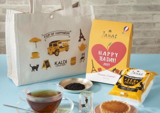 ネコと紅茶柄の「砂時計」にキュン。 カルディ「紅茶の日バッグ」早めにゲットして!
