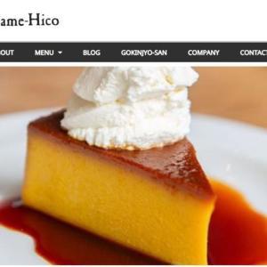 メニュー全品「無料」! カフェ「マメヒコ」のイベント凄すぎない?