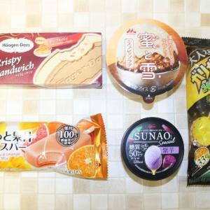 冬アイスを楽しみたい人へ。 業務スーパーの「セット売り」なかなかお得です!
