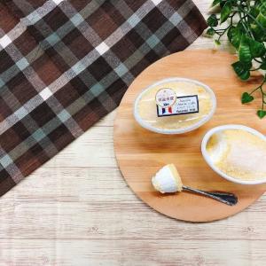 贅沢な3層仕立て。「キリ」コンクール最優秀賞のチーズケーキが商品化するよ~。