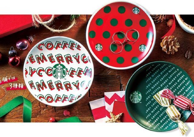 スタバ行かなきゃ! 非売品の丸小皿、全種類そろえたい可愛さ。