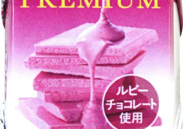 チロルにプレミアムな「ルビーチョコ」、セブン限定販売!