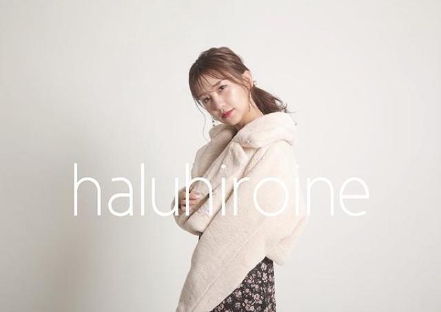元AKB48・小嶋真子プロデュース「haluhiroine」期間限定オープン